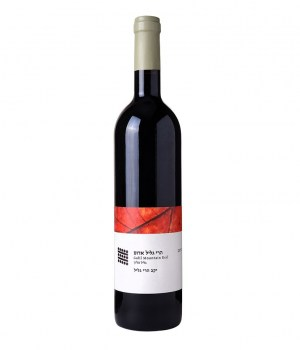 Galilean_red_blend